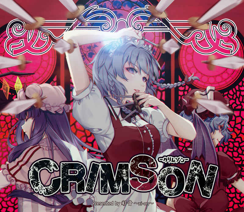 CRIMSON -クリムゾン- [彩音 ~xi-on~(彩音 ~xi-on~)] 東方Project