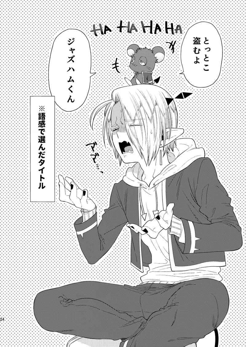 本 俺 エロ エロ漫画・エロ同人誌|俺のエロ本