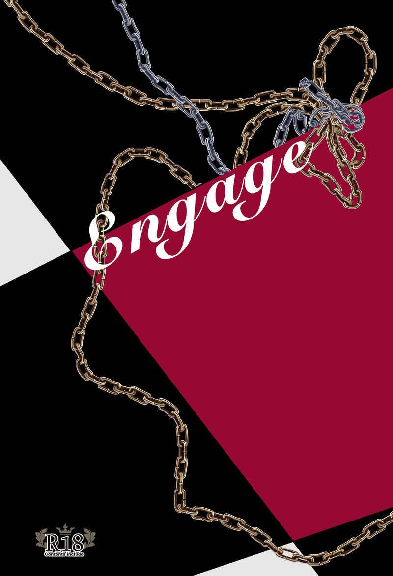 Engage [Blank(こびと)] 機動戦士ガンダムSEED DESTINY