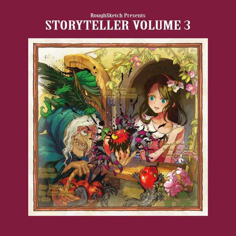 V.A. / STORYTELLER VOLUME 3 [Notebook Records(RoughSketch)] オリジナル