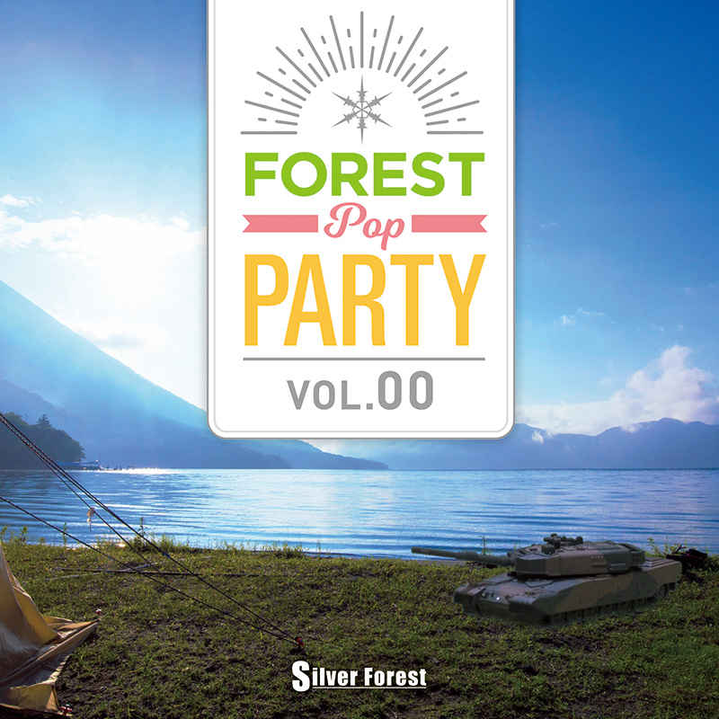 Forest POP Party vol.00 [Silver Forest(さゆり)] 東方Project