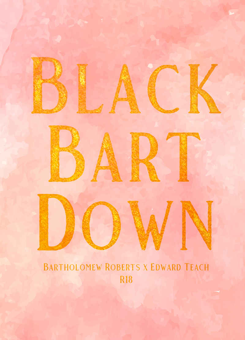 Black Bart Down [ストレイドッグ911(久住)] Fate/Grand Order