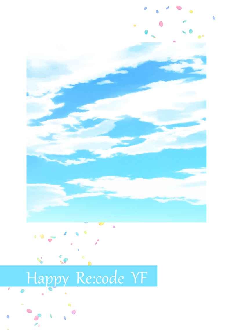 Happy Re:code YF [晴々(さきたに)] 銀河英雄伝説
