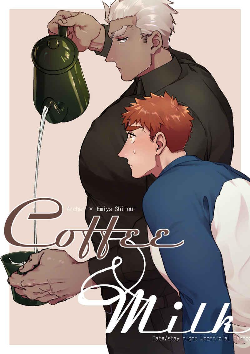 Coffee & Milk [パン.ZIP(クリームパン)] Fate