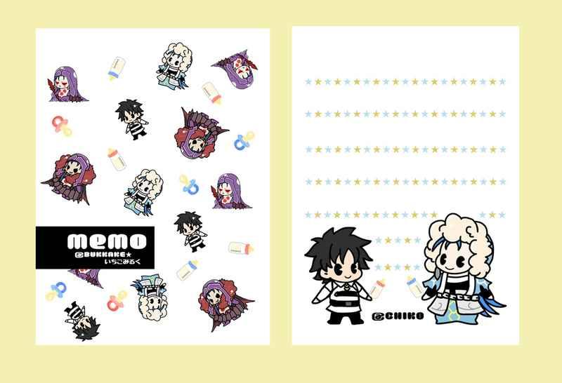 クー・フーリン&ぐだ♂メモ帳 [BUKKAKE★いちごみるく(千己)] Fate/Grand Order