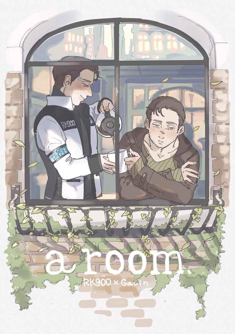 a room. [ゆあかの銭湯(ゆあか)] デトロイト ビカム ヒューマン
