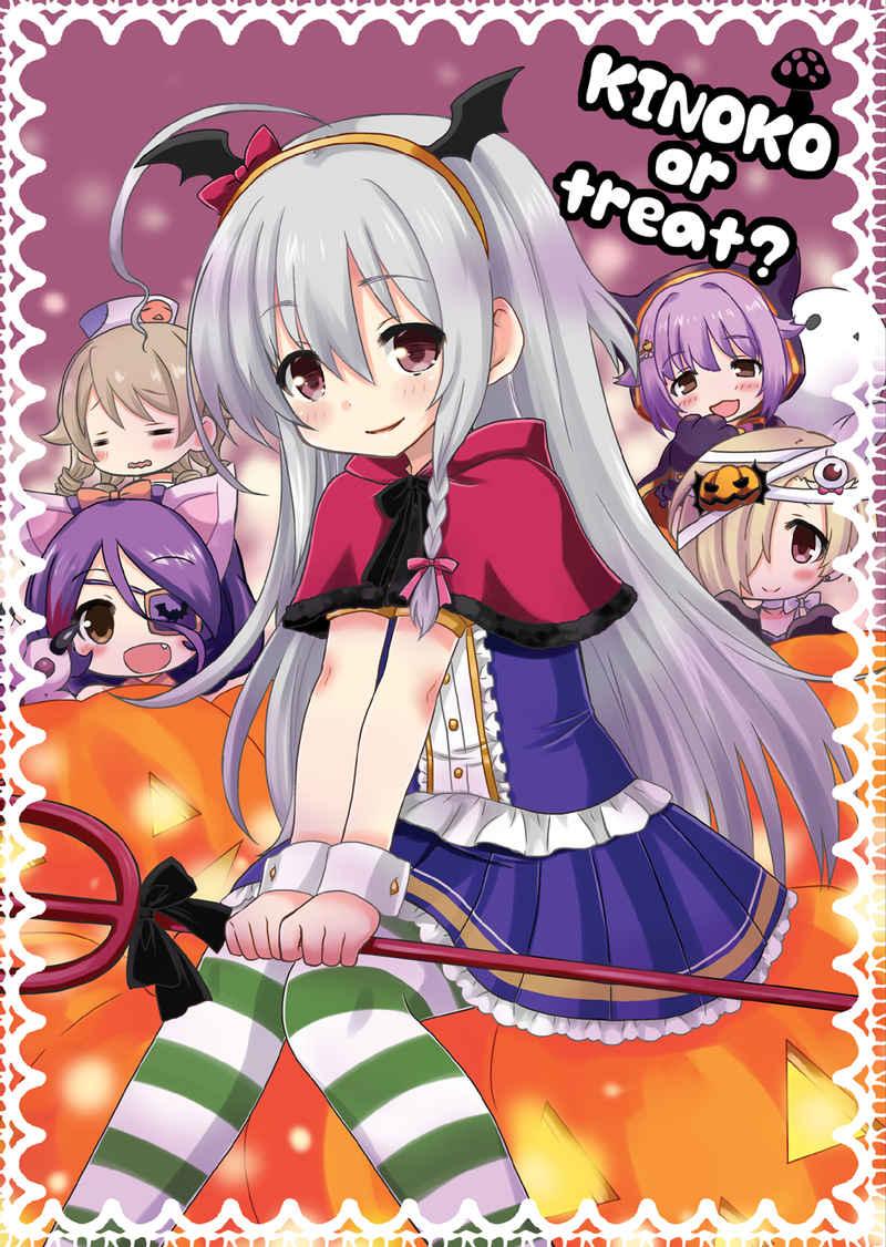 KINOKO or treat? [宇宙猫軍団(雨水RikaON)] THE IDOLM@STER CINDERELLA GIRLS
