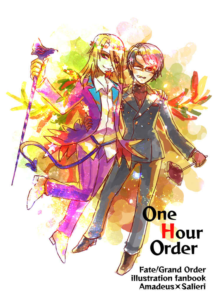 One Hour Order [いろはこ(りゅうや)] Fate/Grand Order