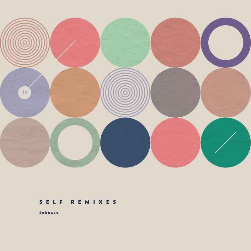 Self Remixes [sakuzyo.com(Sakuzyo)] オリジナル