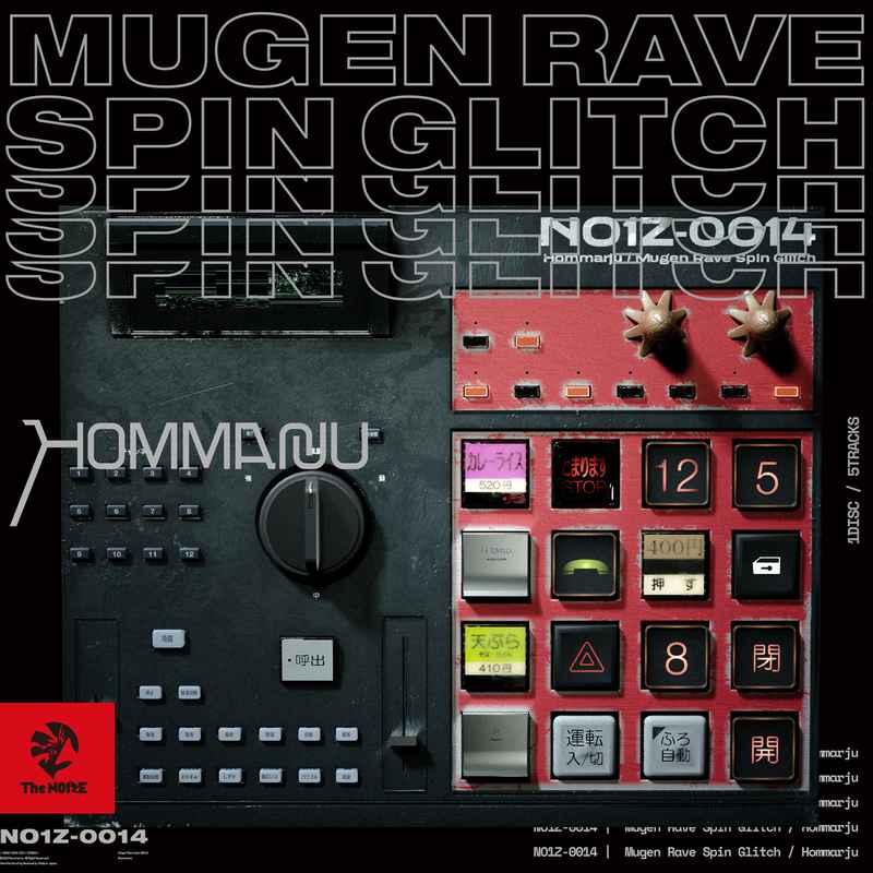 Mugen Rave Spin Glitch / Hommarju [Hommarju(Hommarju)] オリジナル