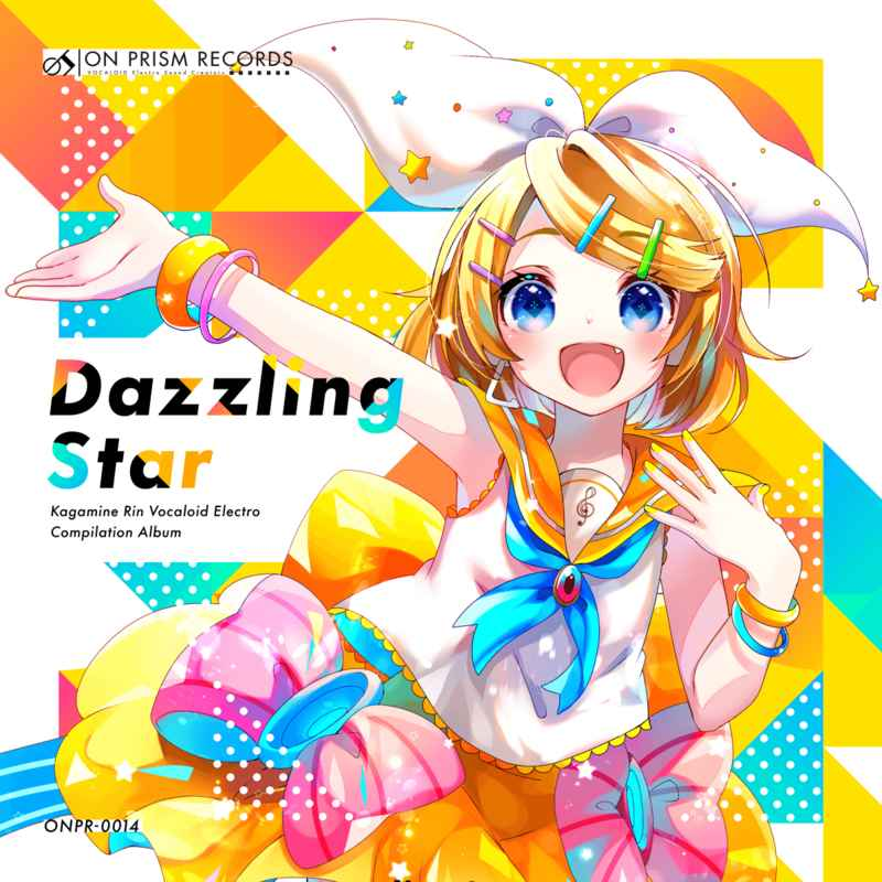 Dazzling Star [On Prism Records(いるかアイス)] VOCALOID