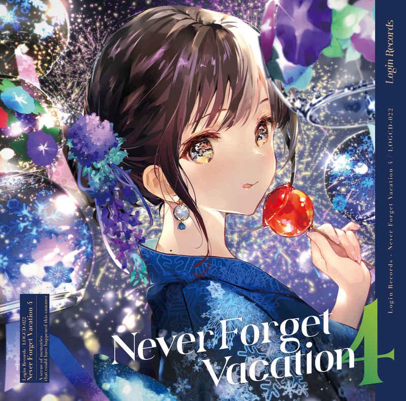 Never Forget Vacation 4 [Login Records(pocotan)] オリジナル