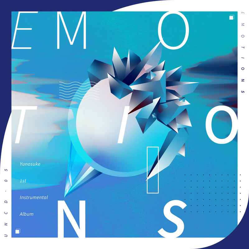 Emotions [雄之助/Yunosuke(雄之助)] オリジナル