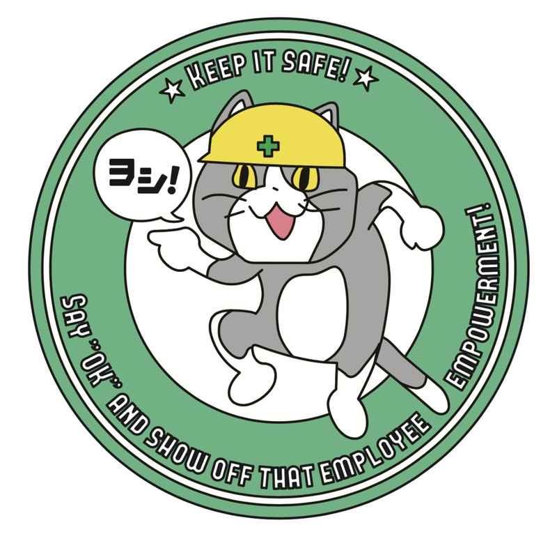 安全標語現場猫マグネットステッカー [Japanese Internet memes(としあき)] ふたば☆ちゃんねる