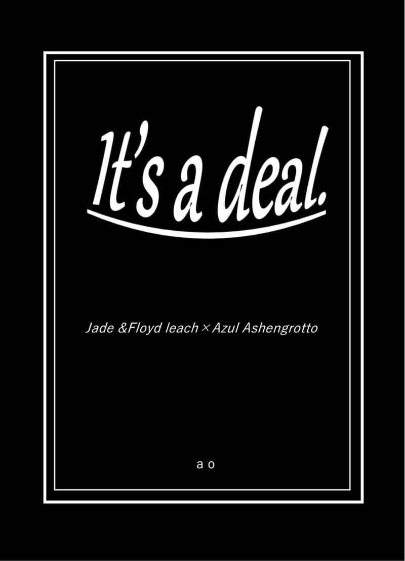 It's a deal. [Dusk.(ao)] その他