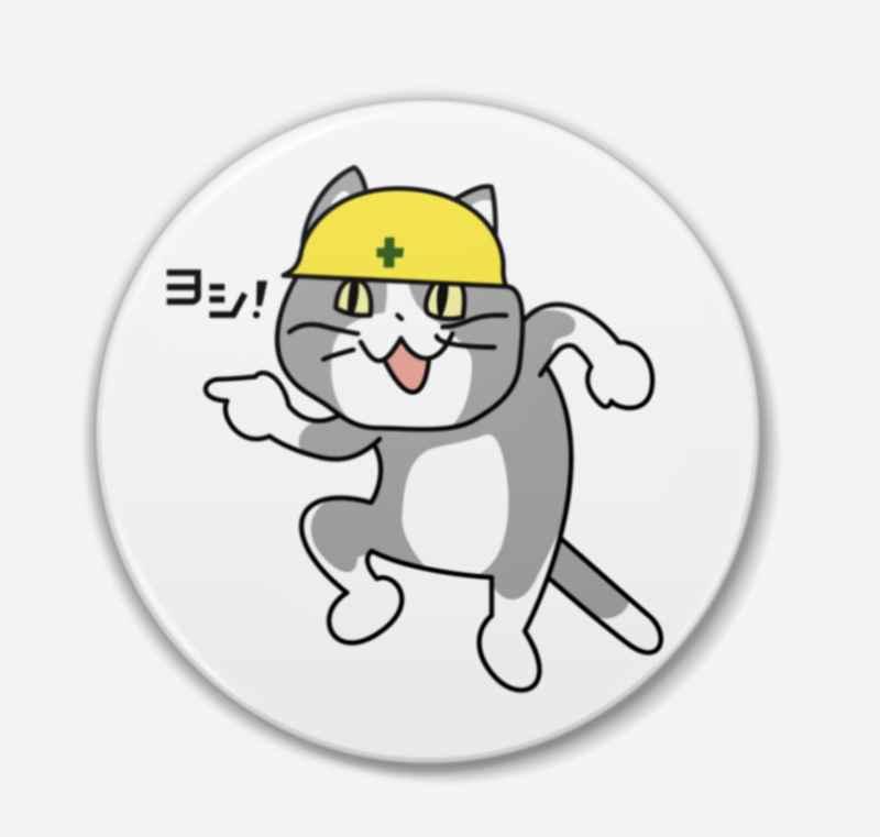現場猫プラバッジ タイプ1 [Japanese Internet memes(としあき)] ふたば☆ちゃんねる