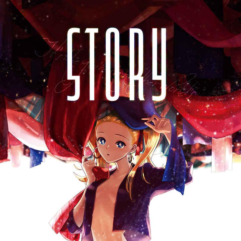 STORY [パララックス(きゃん)] ドラゴンクエスト