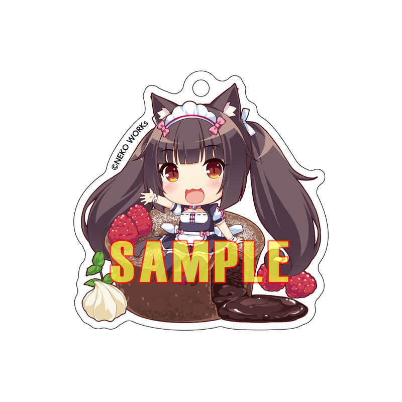 【ネコぱら展】アクリルキーホルダー(ショコラ) [ツクルノモリ(さより)] オリジナル