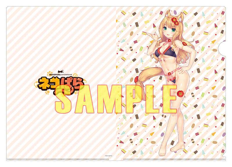 【ネコぱら展】クリアファイルセットC [ツクルノモリ(さより)] オリジナル