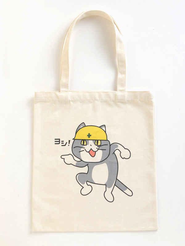 現場猫キャンバストートバッグ [Japanese Internet memes(としあき)] ふたば☆ちゃんねる
