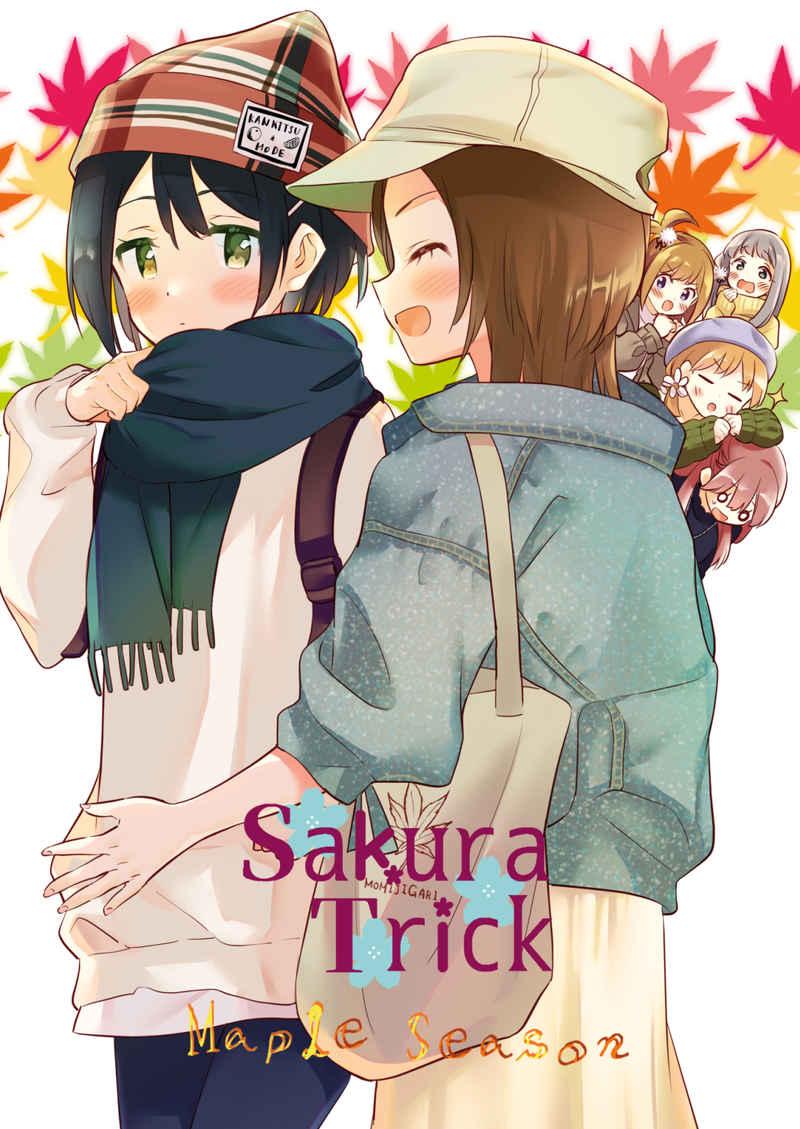 桜Trick Maple Season [ぐつとま(タチ)] オリジナル