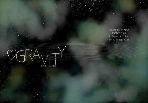 Heart GRAVITY [3B(雨粒けろり)] あんさんぶるスターズ!