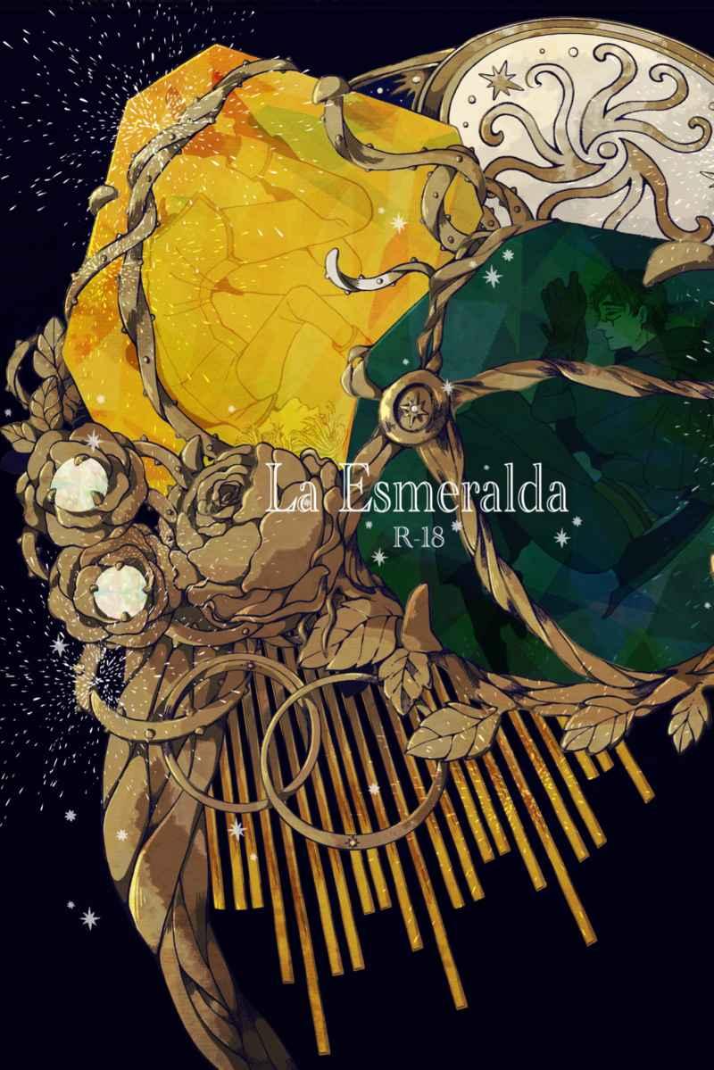 La Esmeralda [jumbleee.(たいやき)] IdentityV 第五人格