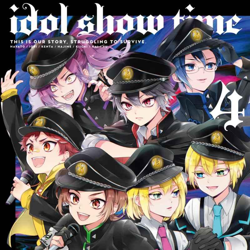 idol show time 4 [櫻縁家(丸山有香)] オリジナル