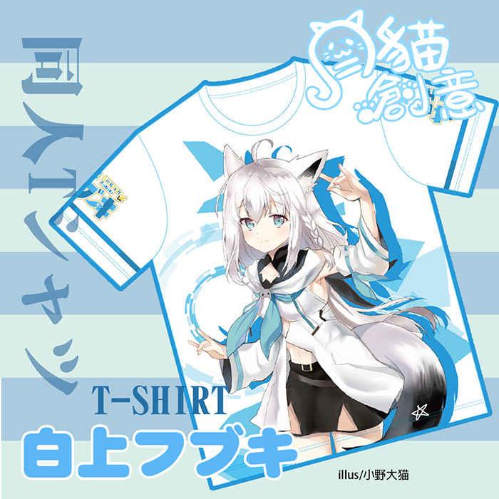 【ホロライブ】同人Tシャツ 白上フブキ サイズL [月猫創意(小野大猫)] ホロライブ