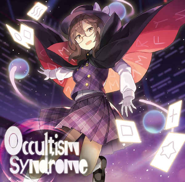 Occultism Syndrome [紺碧studio(あまろ)] 東方Project