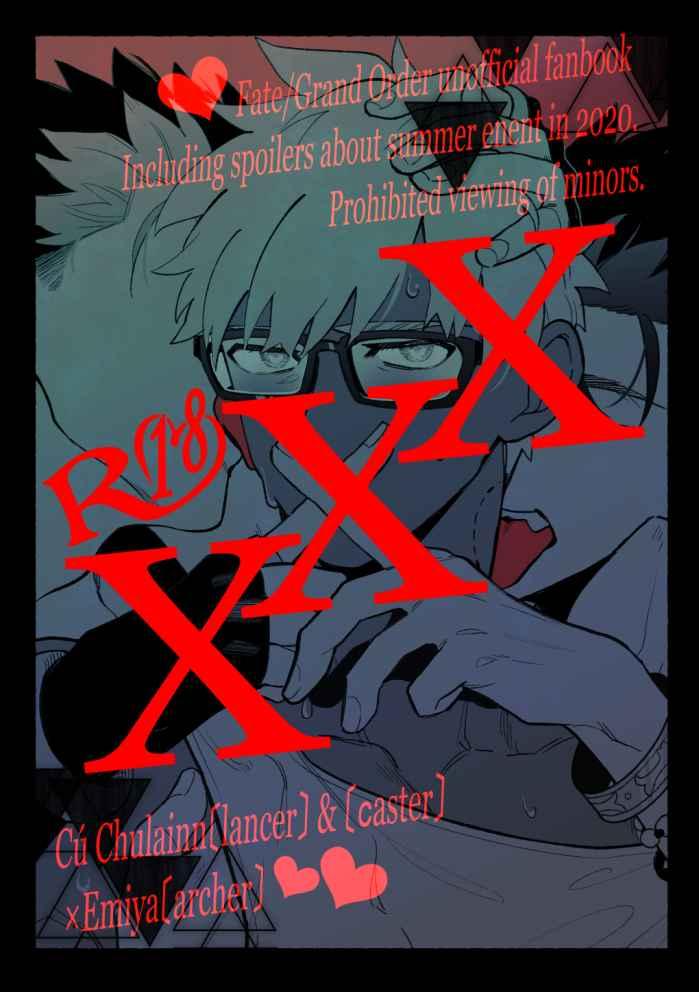 XXX [小躍三昧(キヨシタ)] Fate/Grand Order