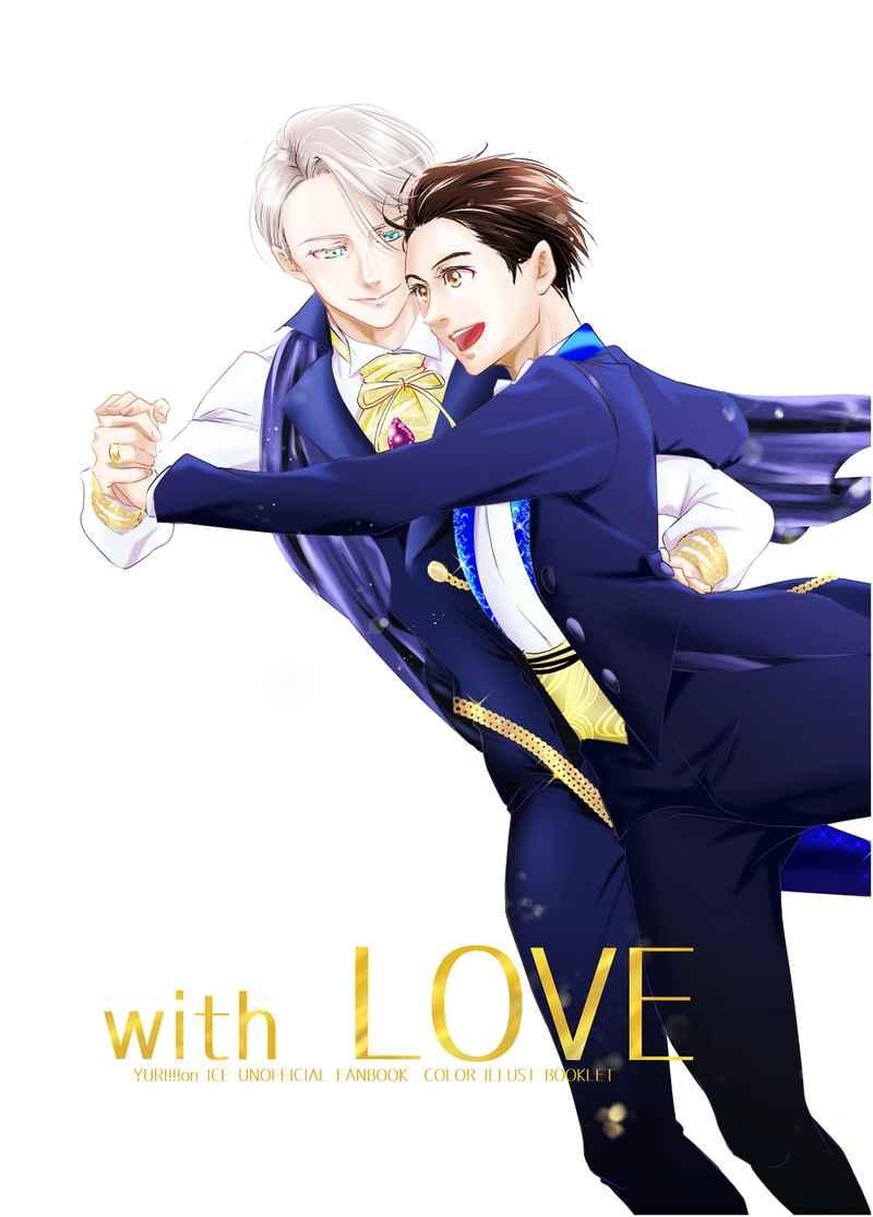 with LOVE [蓮花の種(蓮の花)] ユーリ!!! on ICE