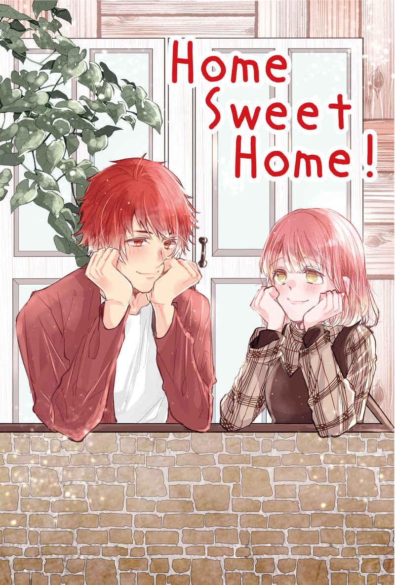Home Sweet Home! [収穫祭(あすみ)] うたの☆プリンスさまっ♪