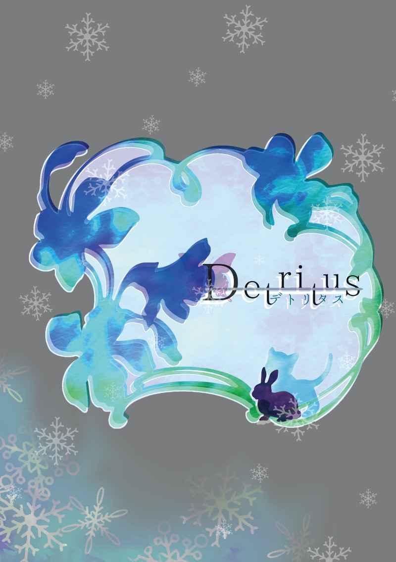 Detritus [雪虫花(キサラギシロ)] 本好きの下剋上