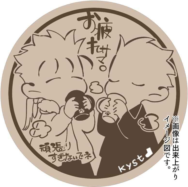槍弓コースター [小躍三昧(キヨシタ)] Fate/Grand Order