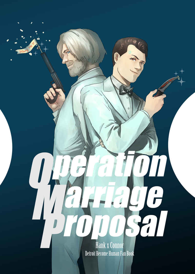 Operation Marriage Proposal [PHH Production(Piggy Ho Ho)] デトロイト ビカム ヒューマン