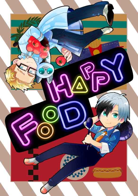HAPPY FOOD [アナザーワールド(梨ゴレン)] テイルズシリーズ