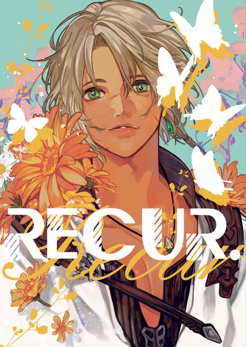 RECUR [CrashDown(くるゆきてつお)] ファイナルファンタジー