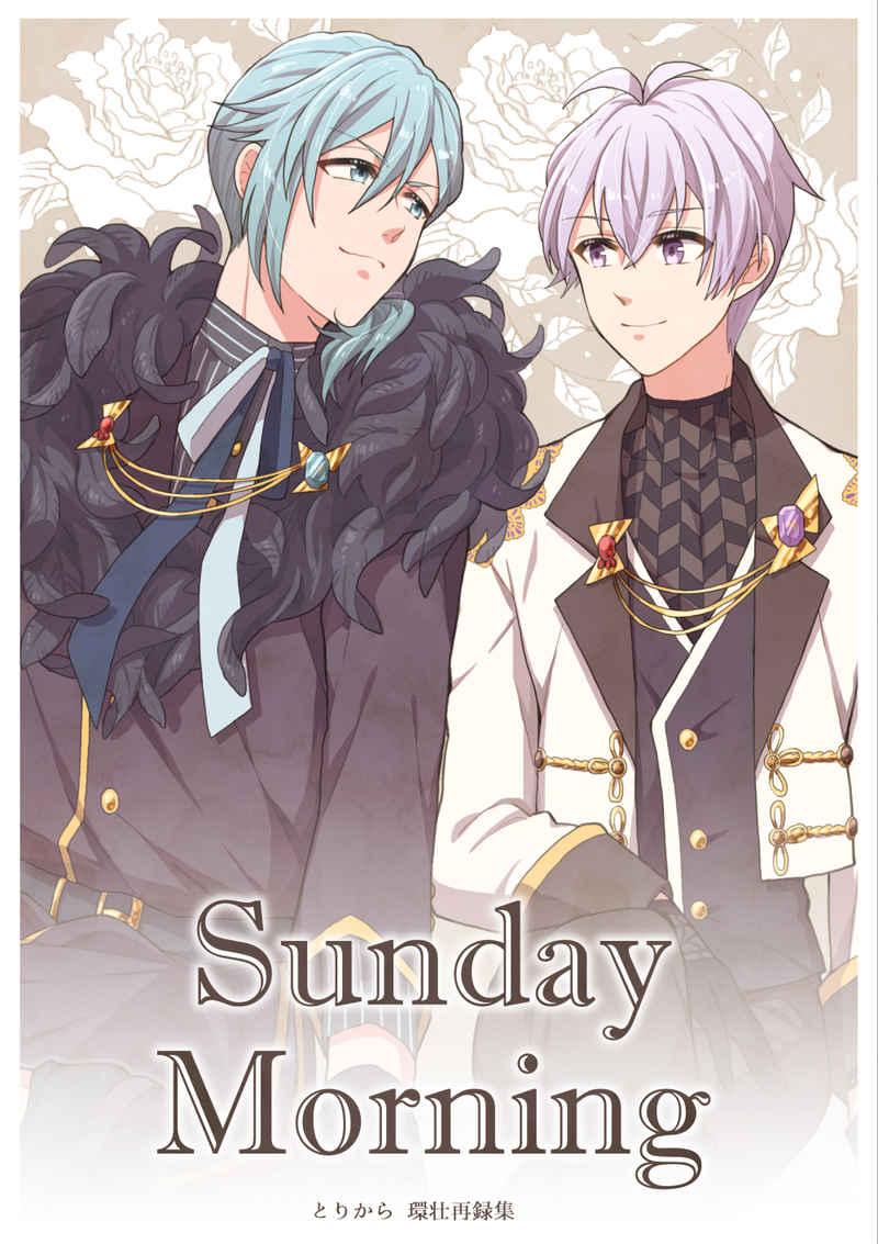 SundayMorning [とりから(下野)] アイドリッシュセブン