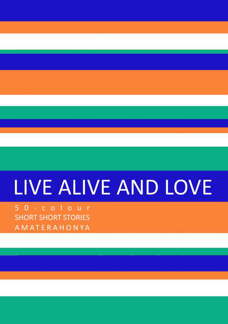 LIVE ALIVE AND LOVE [落下メガネ(アマテラホンヤ)] ヒプノシスマイク