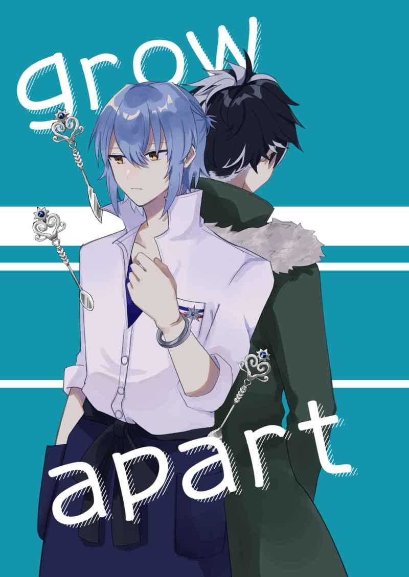 grow apart [モやしシリシリ(4M)] 魔法使いの約束