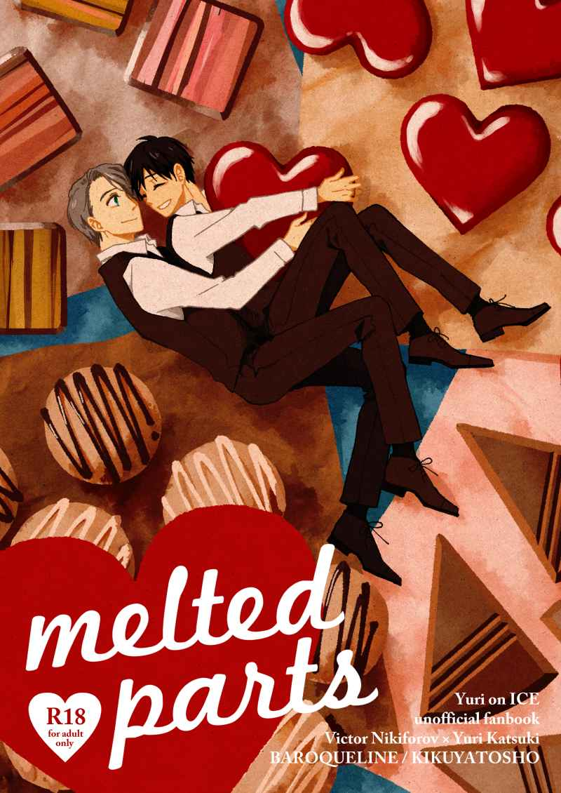 melted parts [BAROQUELINE(菊屋図書)] ユーリ!!! on ICE