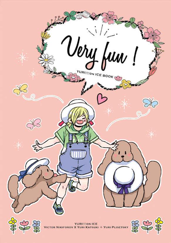 Very Fun !! [YELL(小野瀬ゆう)] ユーリ!!! on ICE