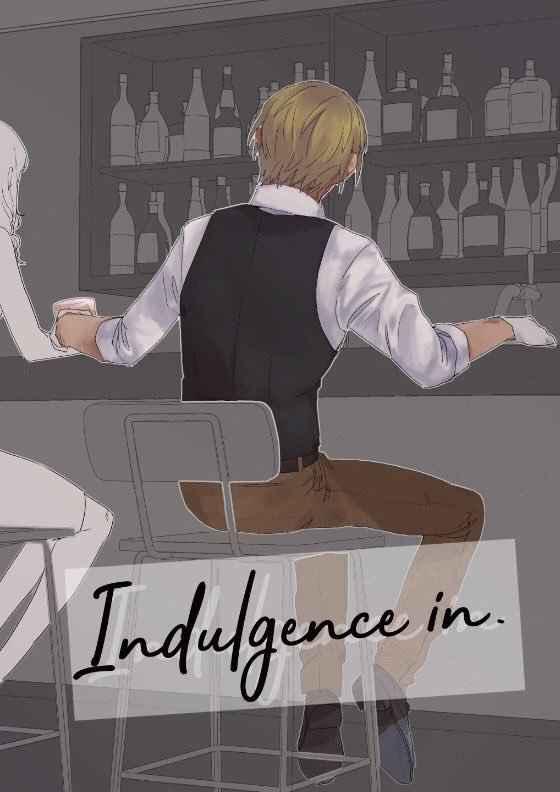Indulgence in [vanitas(瑶)] 名探偵コナン