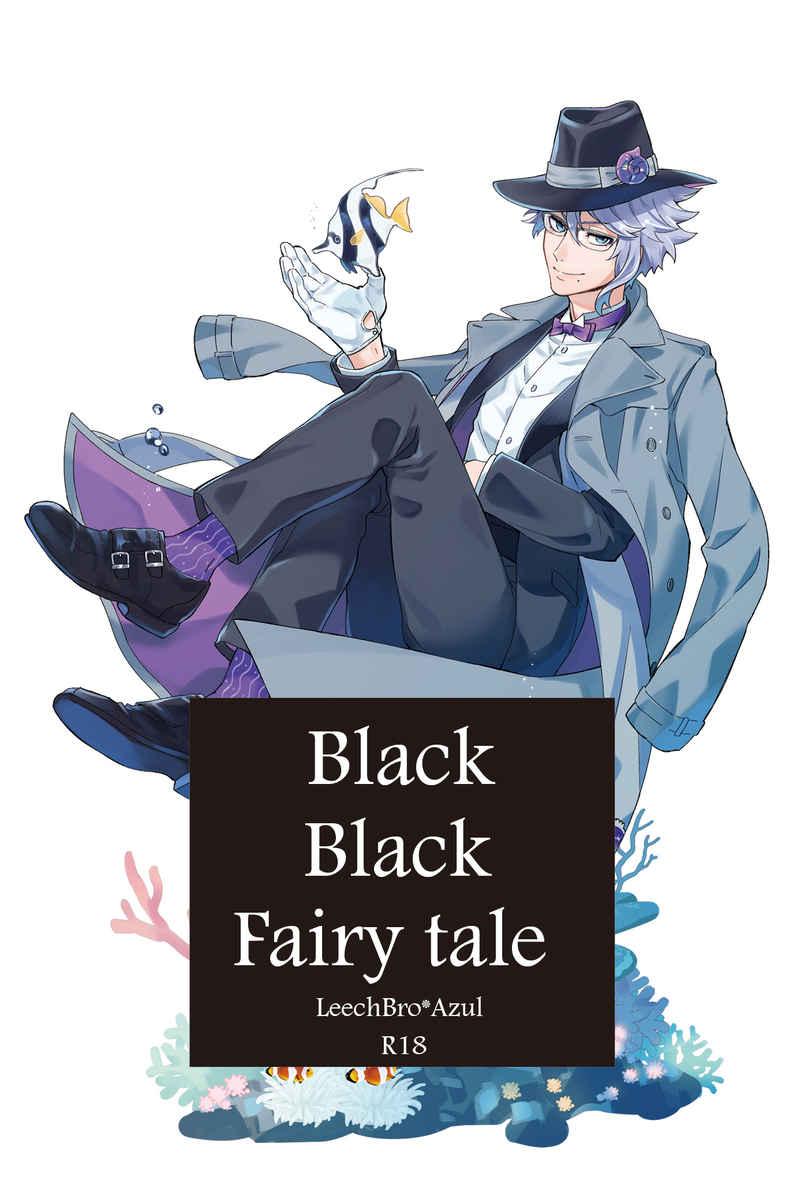 Black Black Fairy tale [なぐら堂(なぐらーじゅ)] その他