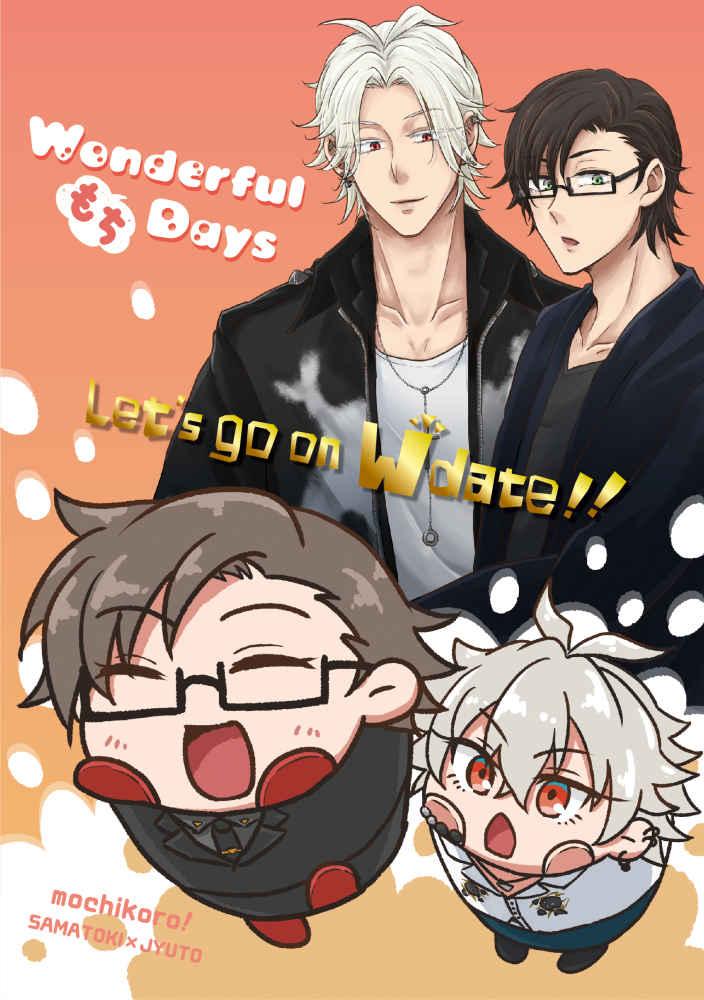 Let's go on W date !! [くーねるパンダ(鴨アキ)] ヒプノシスマイク