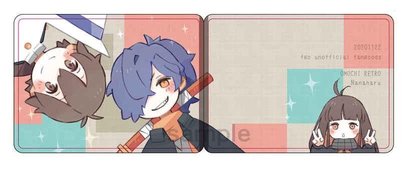 帝都騎殺のダブルミラー [OMOCHI RETRO(ななはる)] Fate/Grand Order