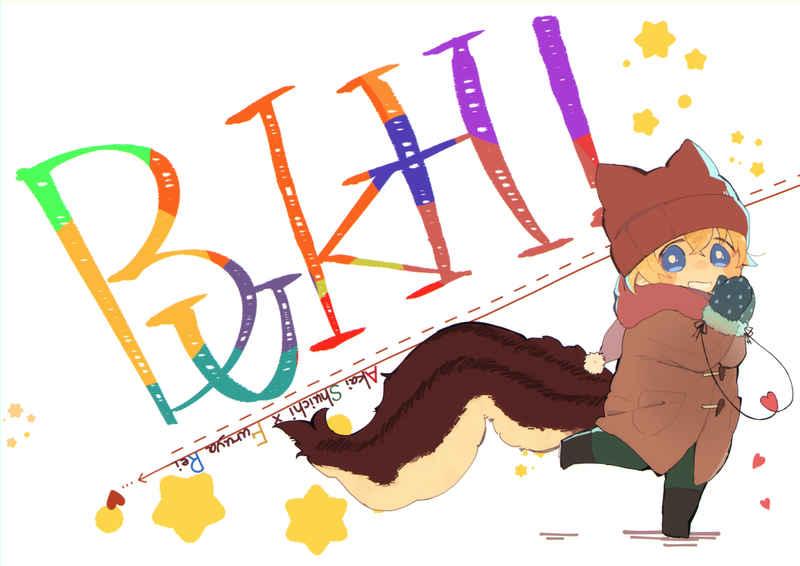 BUKH! [KashKash(ろね)] 名探偵コナン