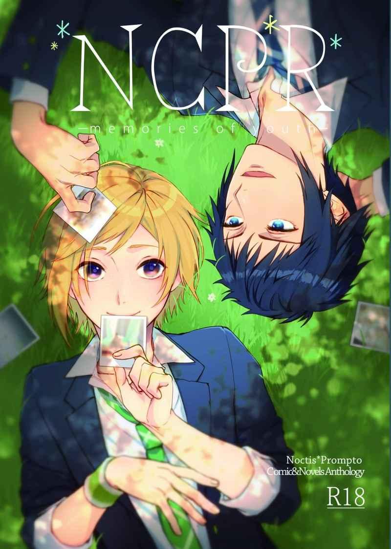 NCPR-memories of youth- ※ノベルティ有 [ito's(蓮)] ファイナルファンタジー