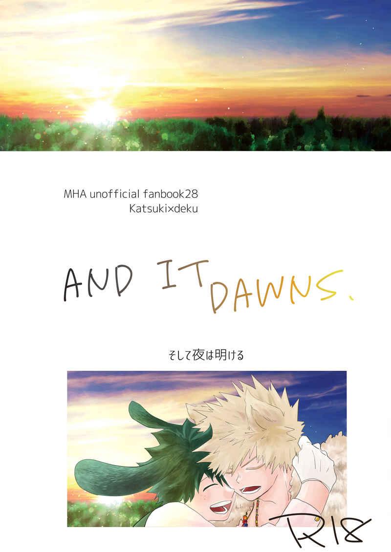 and it dawns [TH12L1(千里)] 僕のヒーローアカデミア